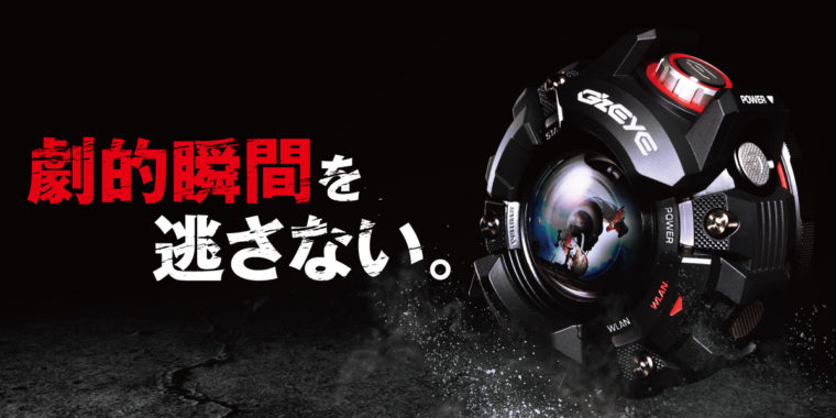 出典:CASIO COMPUTER CO., LTD